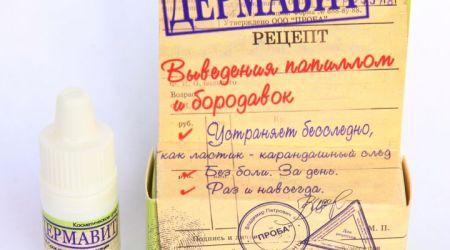 papillomavírusos bőrkezelő gyógyszerek emberi magzati paraziták