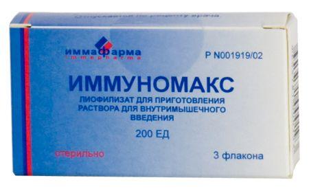 papillomavírusos bőrkezelő gyógyszerek a kerek féreg testhossza